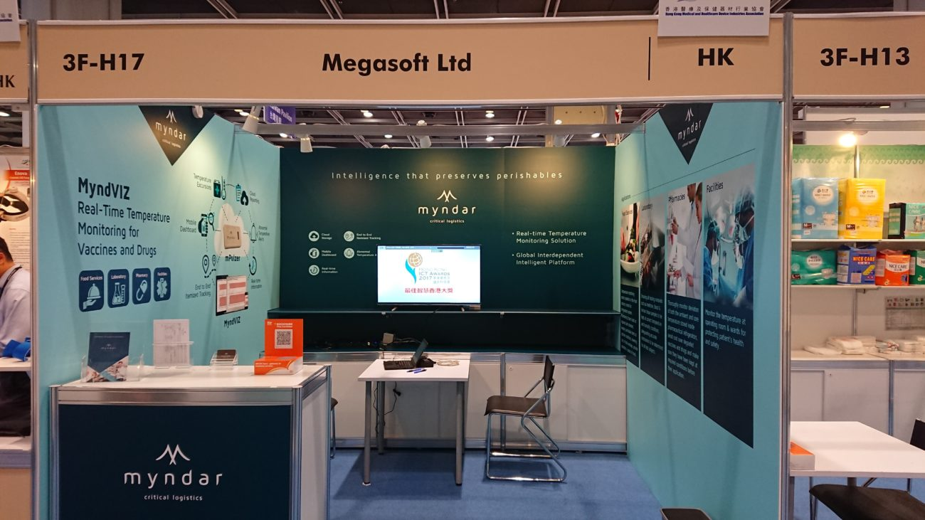 HK International Medical Devices and Supplies Fair