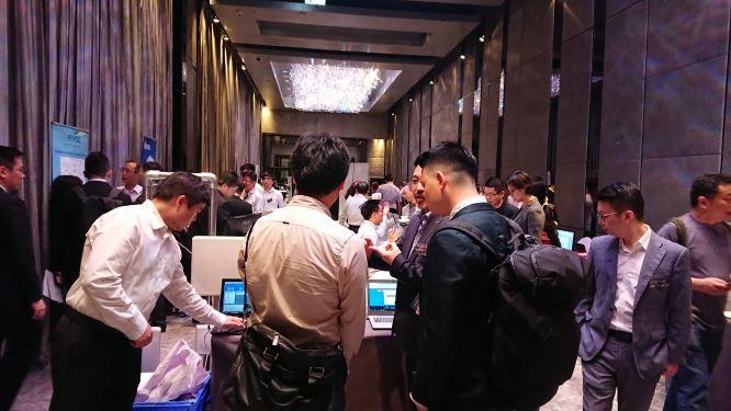 Hong Kong Smart Hotel Summit